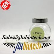 Фармацевтическое промежуточное звено L-аргинин для продажи здоровье@jlubiote