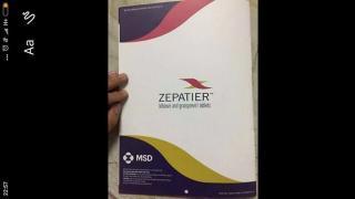 Zepatier продам